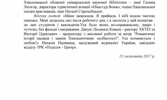 studiya_istorichnih_rekonstrukcij_0003_01