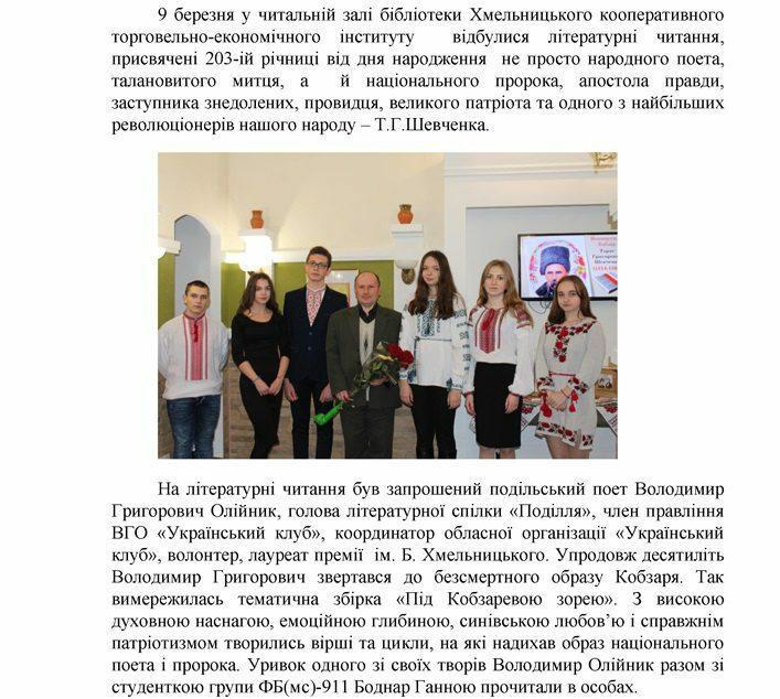 t_g_shevchenko_0001_01