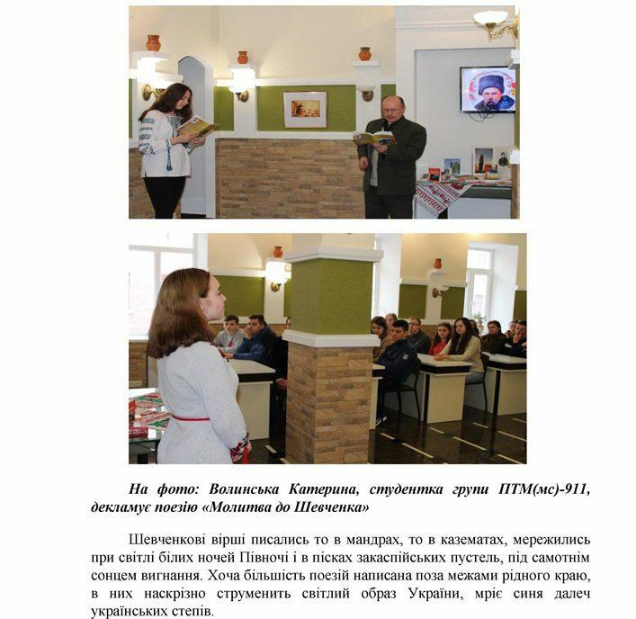t_g_shevchenko_0002_01
