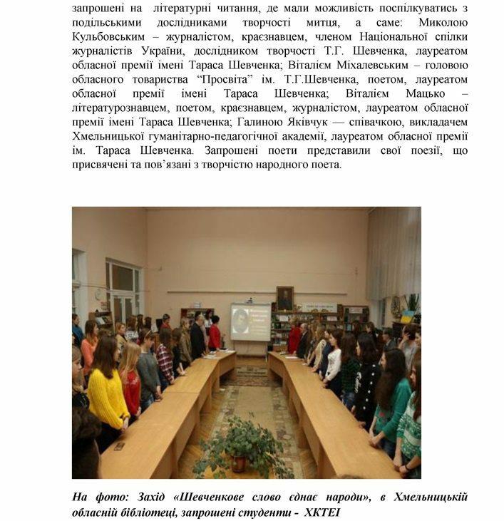 t_g_shevchenko_0004_01
