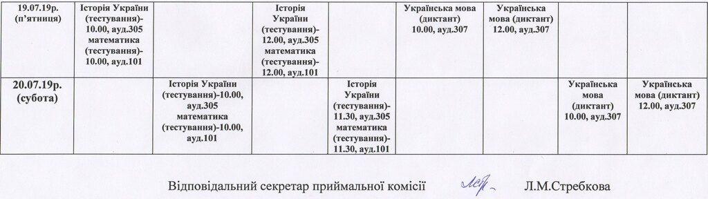 vstup_2_01
