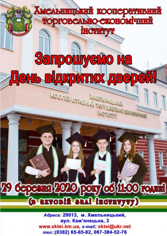 zaproheny_2020_01