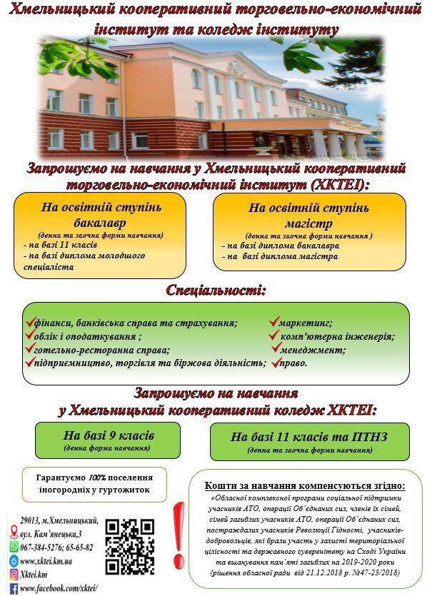 zaproheny_na_navsany_01