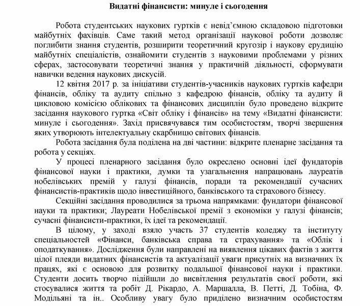 zatverdzhuyu_kopiya_0001_01