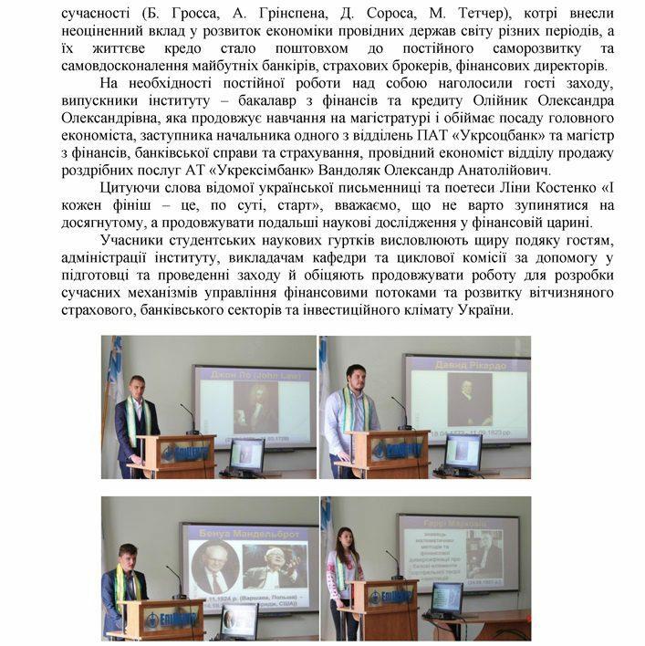 zatverdzhuyu_kopiya_0002_01