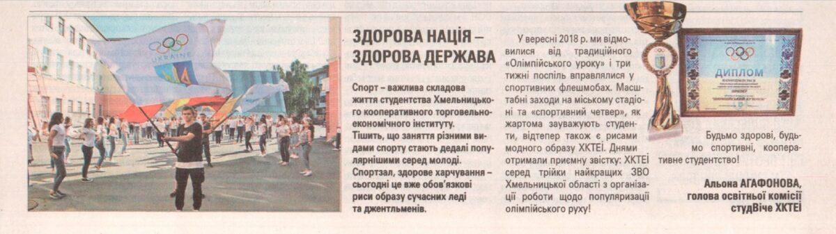 zdorova_01