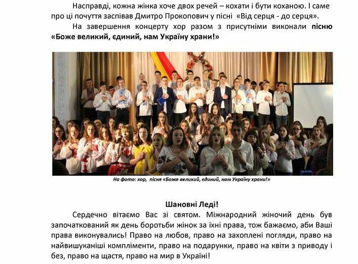 zhinka_yak_vesna_0007_01